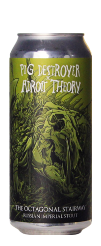 Adroit Theory / Pig Destroyer The Octagonal Stairway (Ghost 1002)